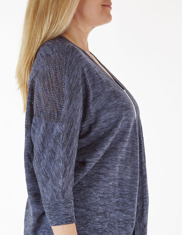 Blue Cocoon Slub Cardigan, Blue, hi-res