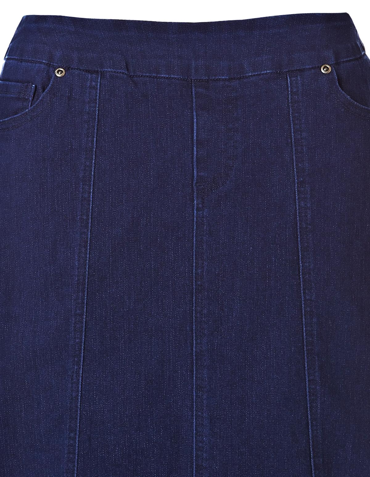 Pull-On Dark Denim Jean Skirt | Cleo