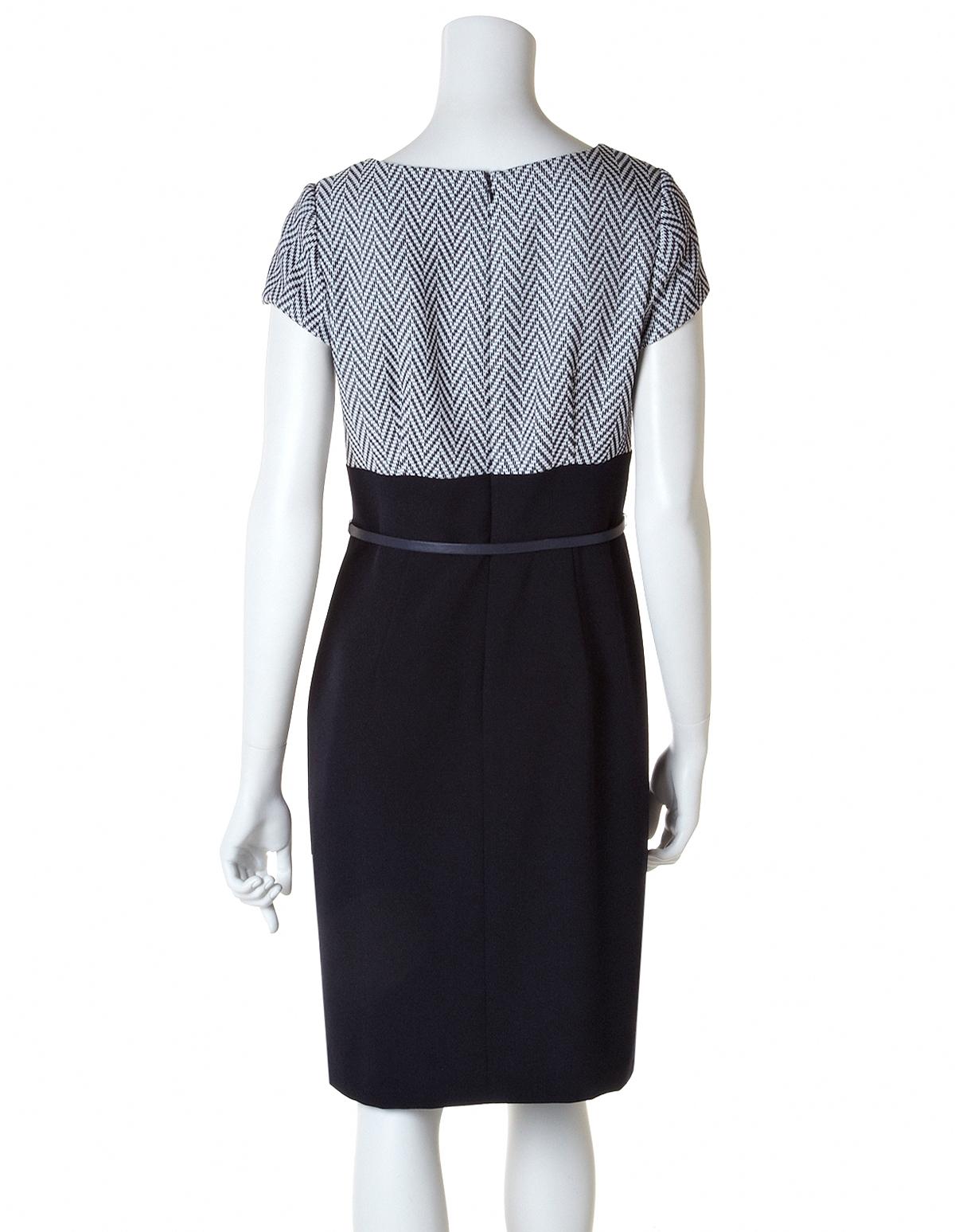 fooler dress with belt cleo